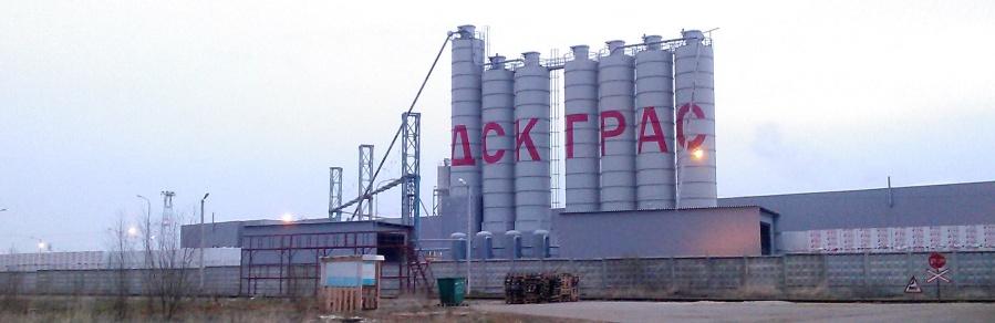 Завод ГРАС