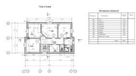 Проект дома Газобетон ЭкоСтрой