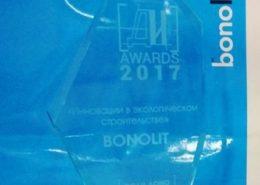 Газобетонные блоки бонолит
