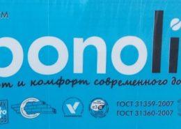 Инновации Бонолит